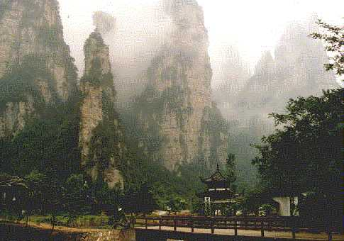 Yuan Jia Jie 1