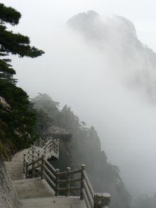 daya pikat7-huangshan