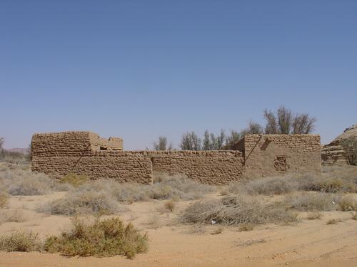 provinsi medina